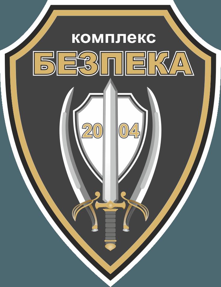логотип безпека