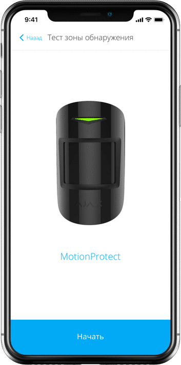 ru_pro_device-test@1x